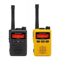 Портативная радиостанция Motorola EVX S24