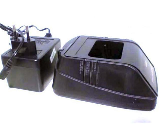 Быстрое зарядное устройство P@RUS EDC-97