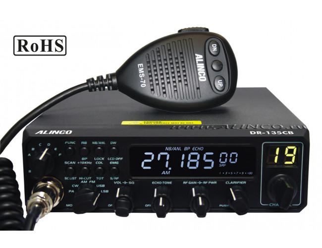 Автомобильная радиостанция ALINCO DR-135CBA NEW