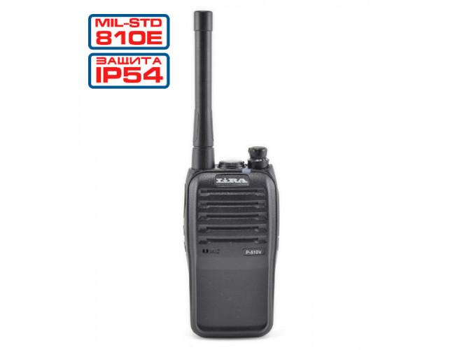 Портативная радиостанция Lira P-510V/H